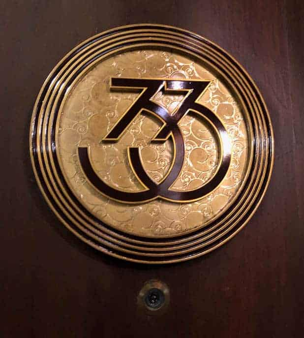 Picture of Club 33 Shanghai Disneyland