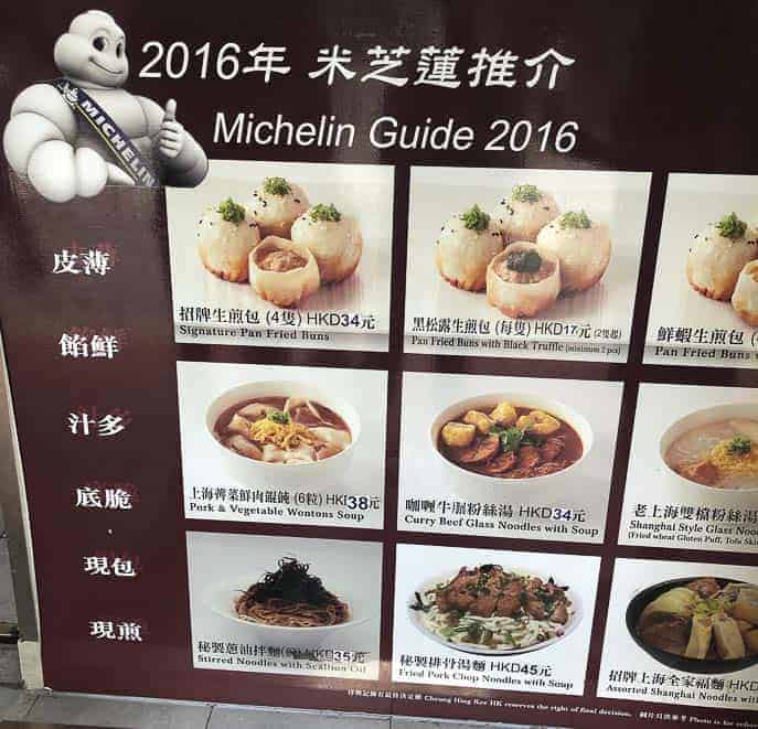 Menu with pictures for Cheung Hing Kee